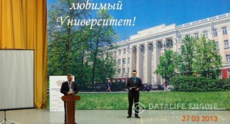 Событийный Барнаул