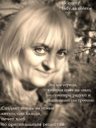 Дружба народов многонациональной России