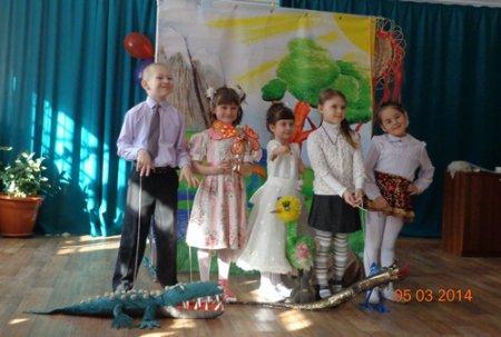 С праздником Весны поздравляют дети.