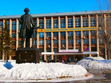 Барнаул инновационный