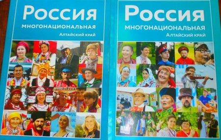 На международной  волне в России: своей стране.
