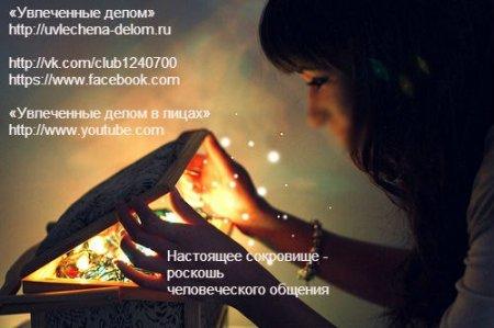 НА МЕЖДУНАРОДНОЙ ВОЛНЕ В РОССИИ: СВОЕЙ СТРАНЕ, ЧАСТЬ 2