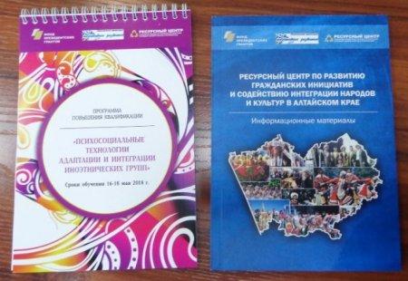 На международной  волне В России: своей стране, часть 3.