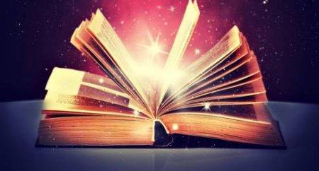 Библиотеки – наше достояние!