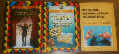 «Город талантов» снова в Барнауле