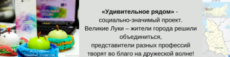 «Молодильные яблочки» теперь в России ЕСТЬ!
